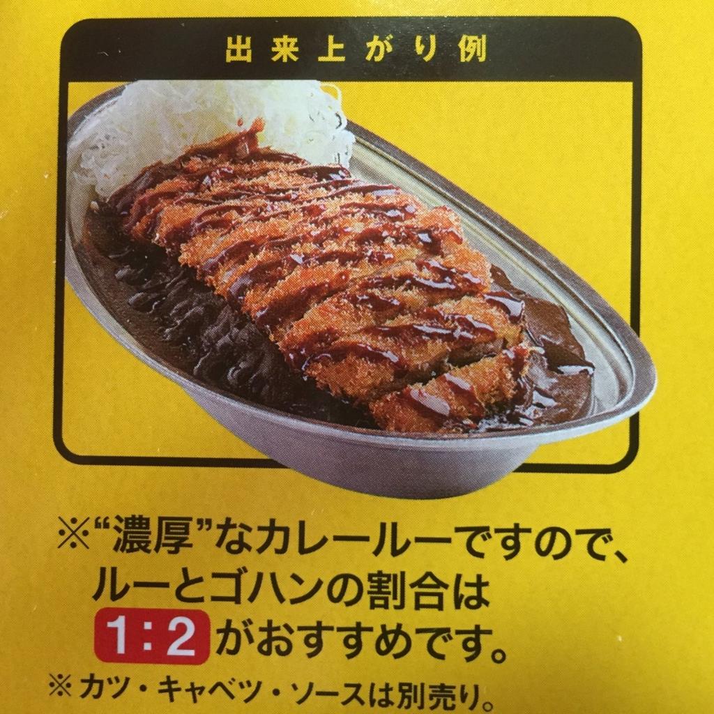 f:id:okuradesu:20170511160315j:plain
