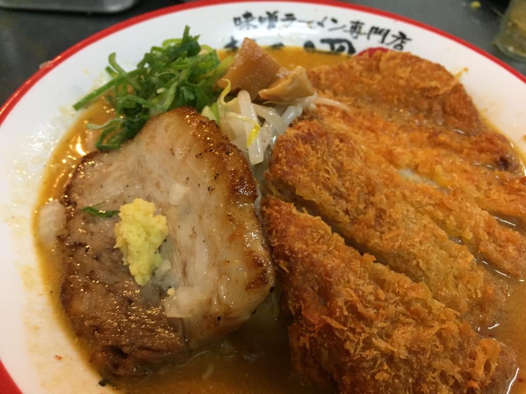 f:id:okuradesu:20170525020243j:plain