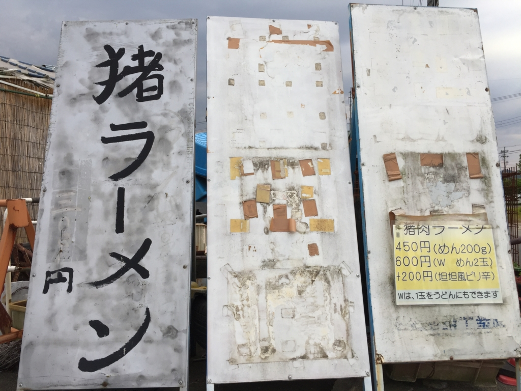 f:id:okuradesu:20170527013457j:plain