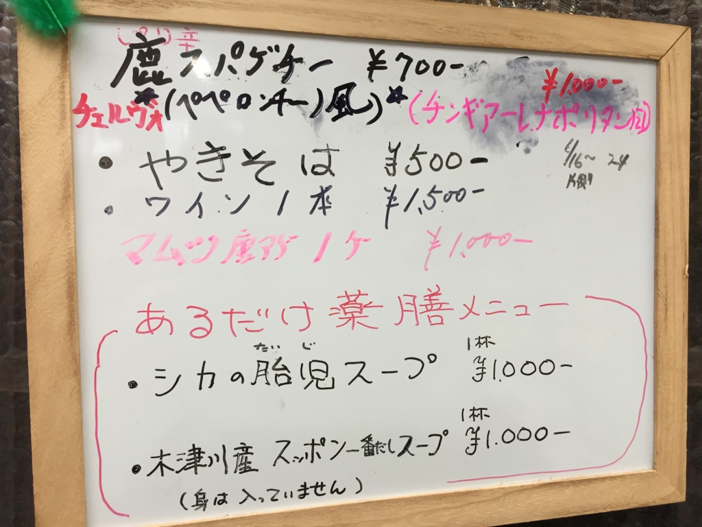 f:id:okuradesu:20170527013605j:plain