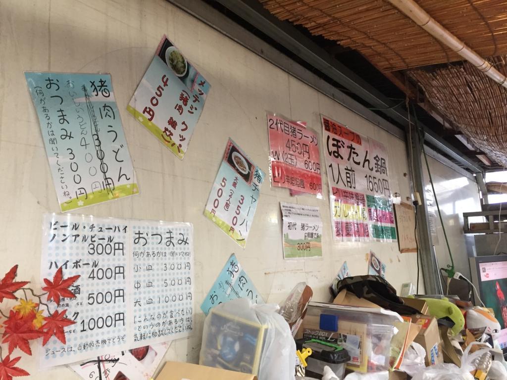f:id:okuradesu:20170527014224j:plain