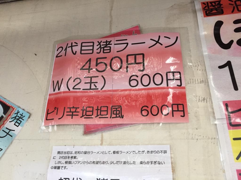 f:id:okuradesu:20170527014336j:plain