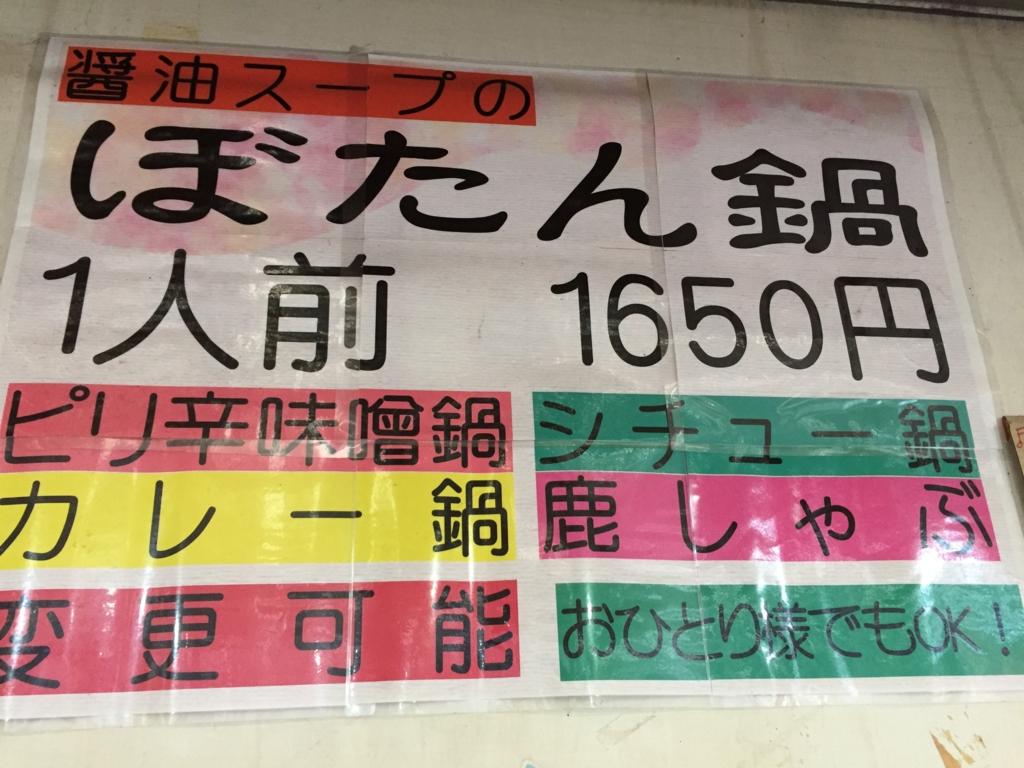 f:id:okuradesu:20170527015359j:plain