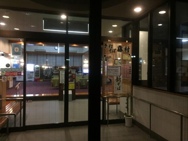 f:id:okuradesu:20170528140808j:plain