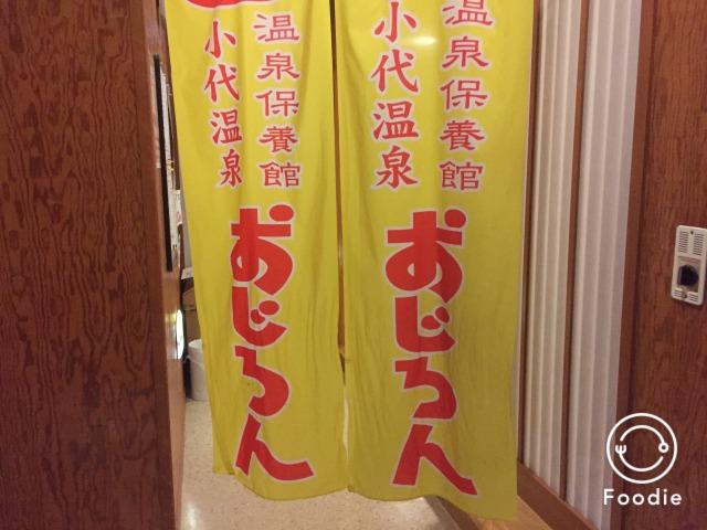 f:id:okuradesu:20170528140815j:plain