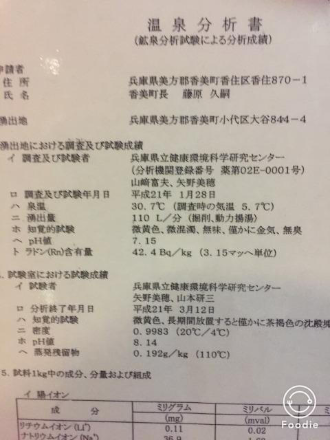 f:id:okuradesu:20170528140902j:plain