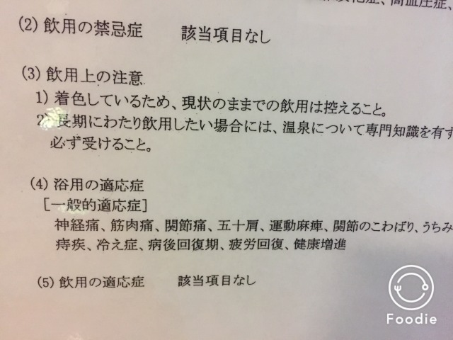 f:id:okuradesu:20170528140911j:plain