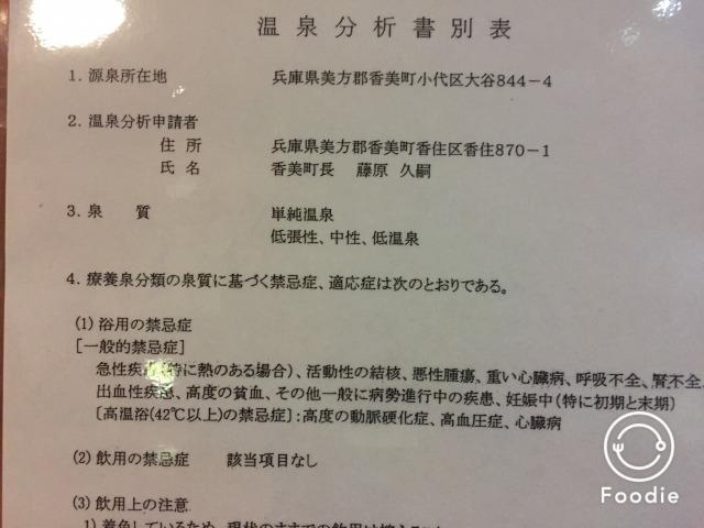 f:id:okuradesu:20170528140914j:plain