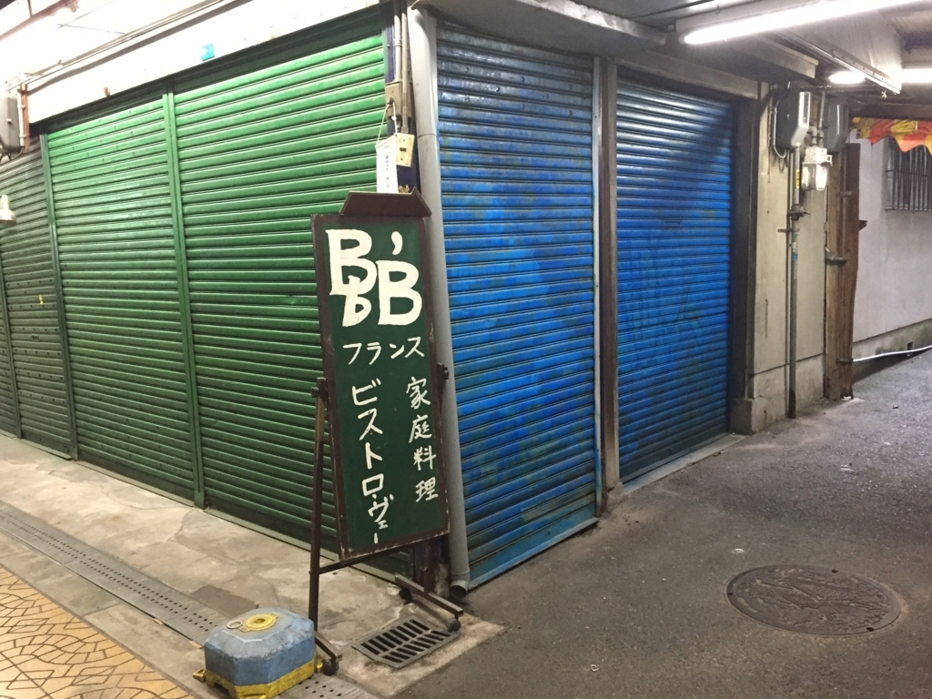 f:id:okuradesu:20170629155219j:plain
