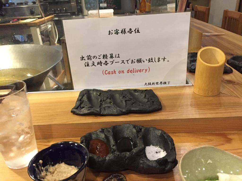 f:id:okuradesu:20170630035310j:plain