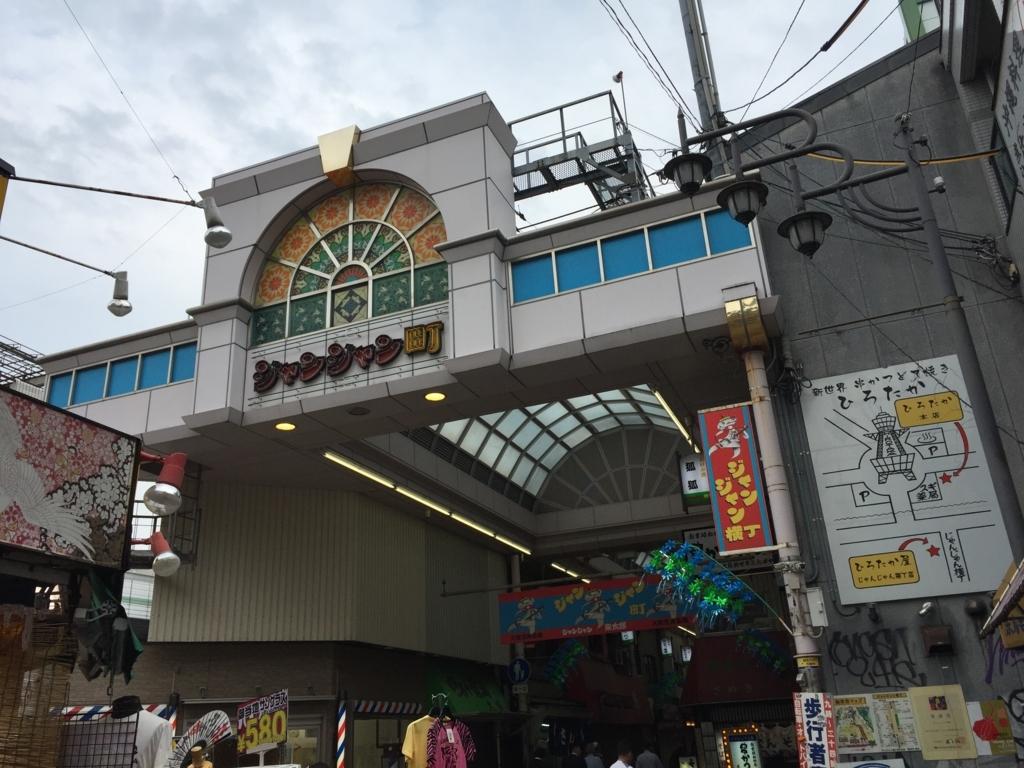 f:id:okuradesu:20170704022652j:plain