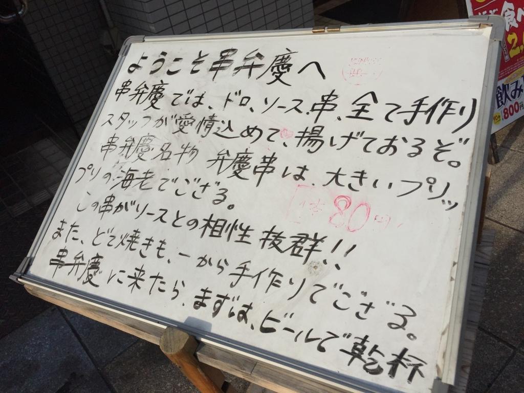 f:id:okuradesu:20170704130535j:plain