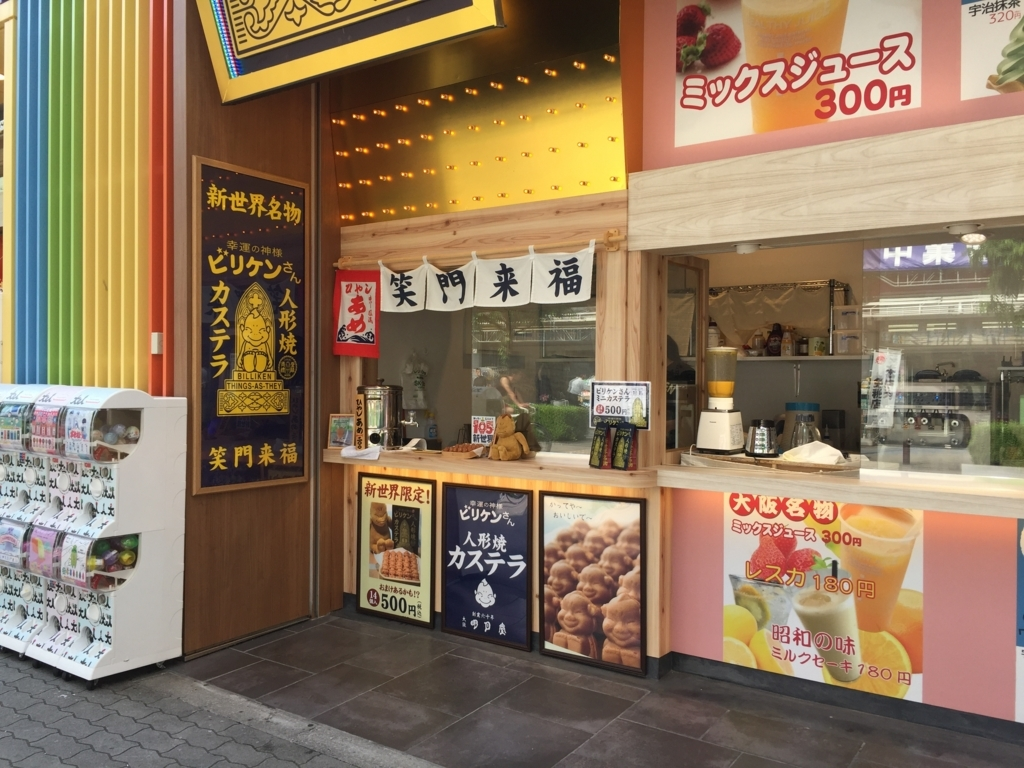 f:id:okuradesu:20170704135121j:plain