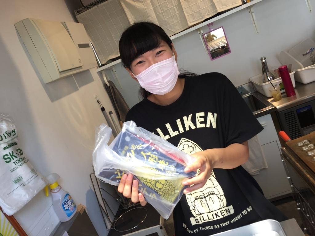 f:id:okuradesu:20170704135214j:plain