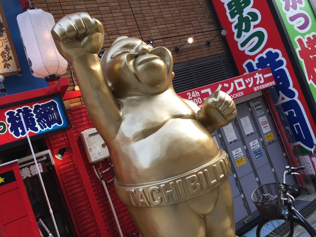 f:id:okuradesu:20170704154223j:plain