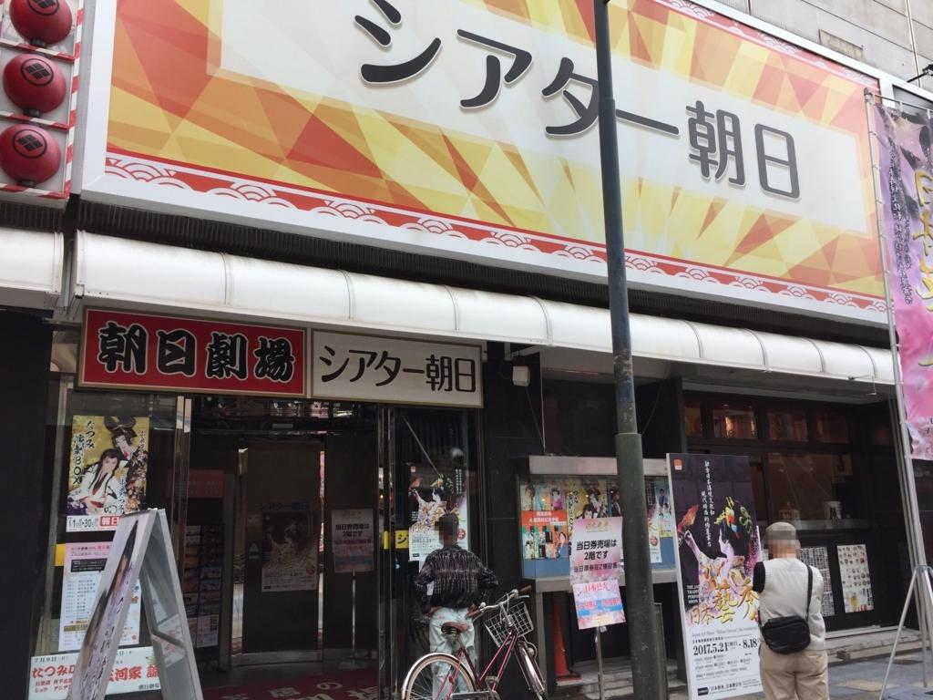 f:id:okuradesu:20170705025231j:plain