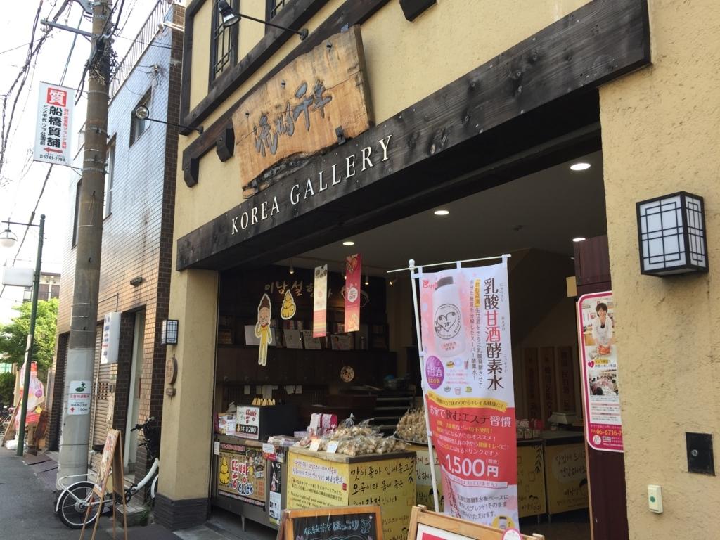 f:id:okuradesu:20170709025802j:plain
