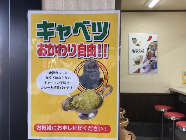 f:id:okuradesu:20170710135926j:plain