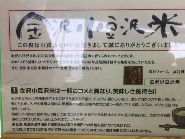 f:id:okuradesu:20170710140059j:plain