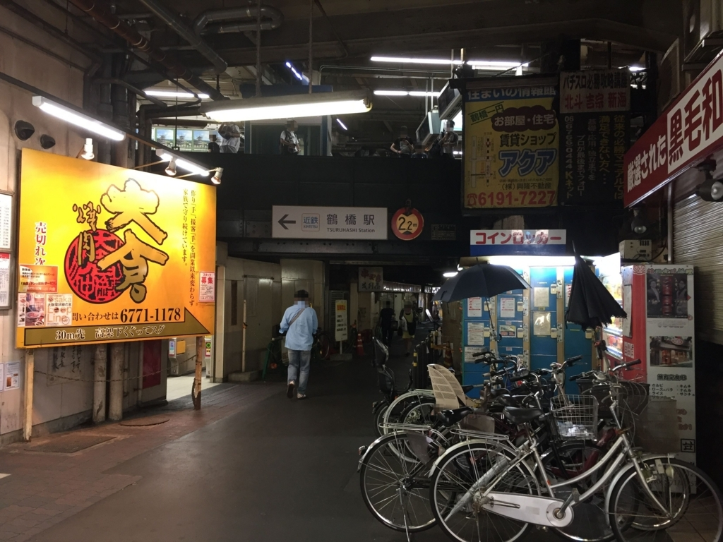f:id:okuradesu:20170712132225j:plain