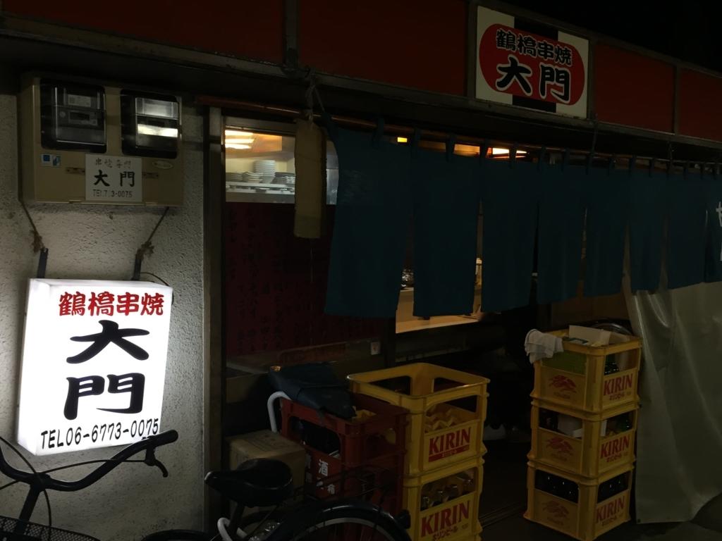 f:id:okuradesu:20170712132610j:plain