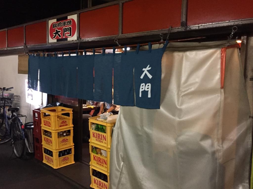 f:id:okuradesu:20170712133335j:plain
