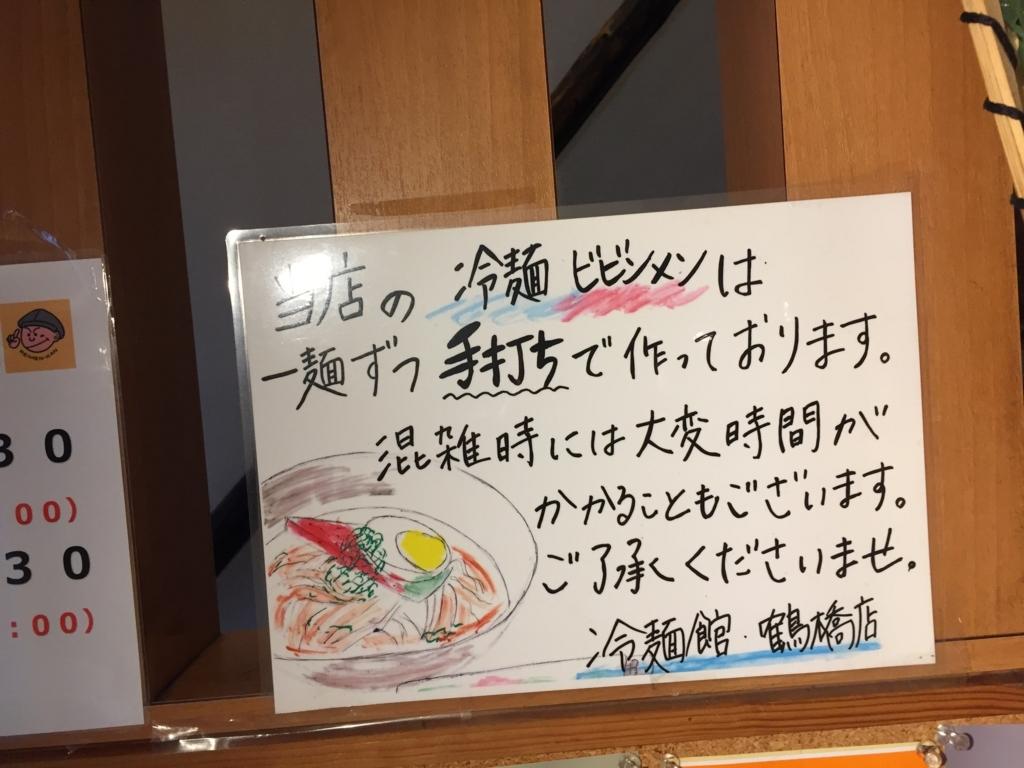f:id:okuradesu:20170713124506j:plain