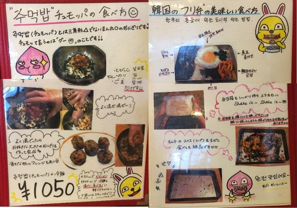 f:id:okuradesu:20170713132550j:plain