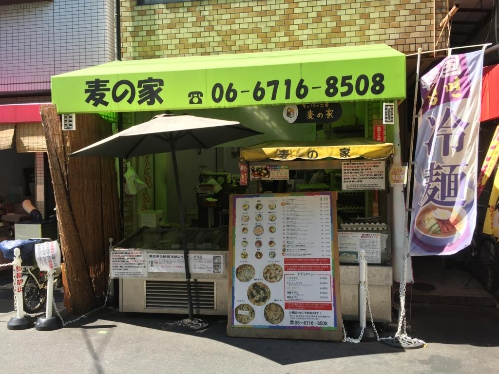 f:id:okuradesu:20170713140143j:plain