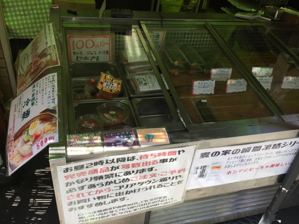 f:id:okuradesu:20170713140202j:plain