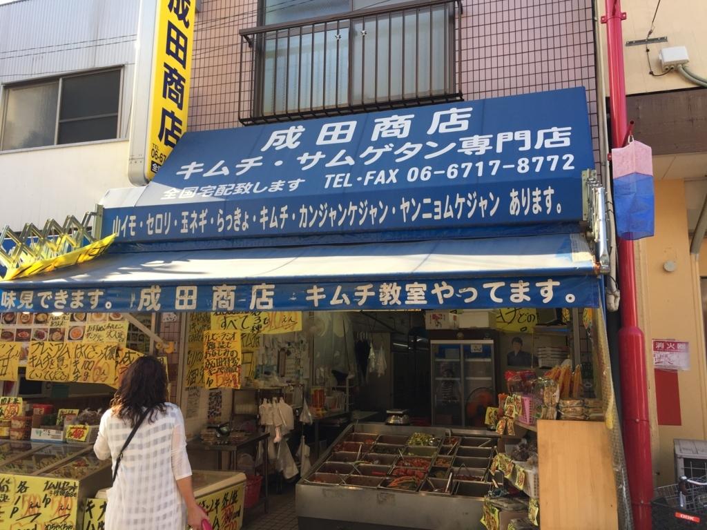f:id:okuradesu:20170714023016j:plain