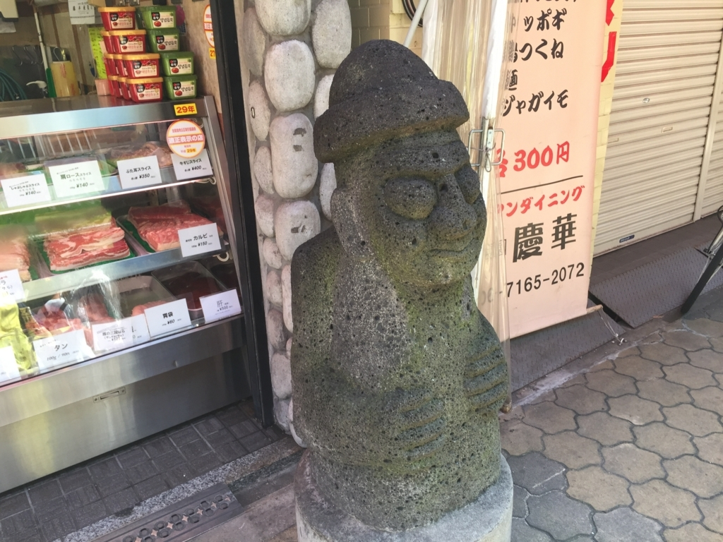 f:id:okuradesu:20170714133854j:plain