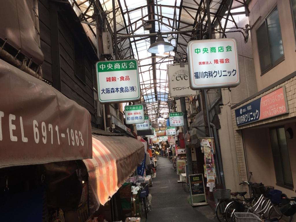 f:id:okuradesu:20170714143243j:plain