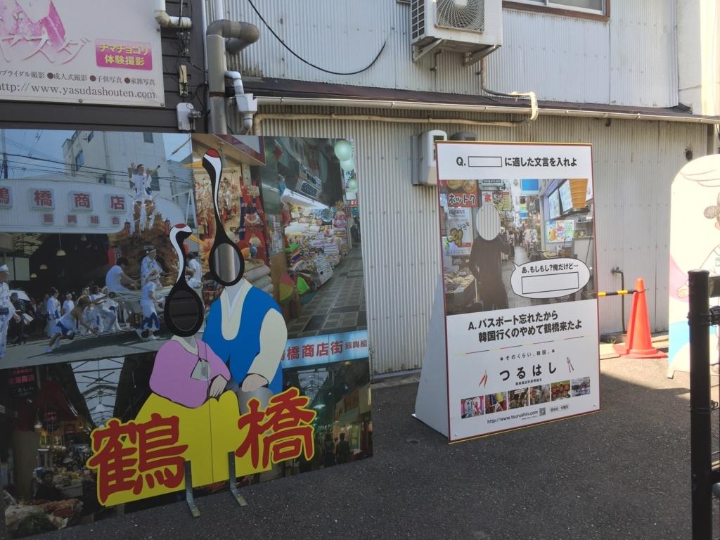 f:id:okuradesu:20170714143514j:plain