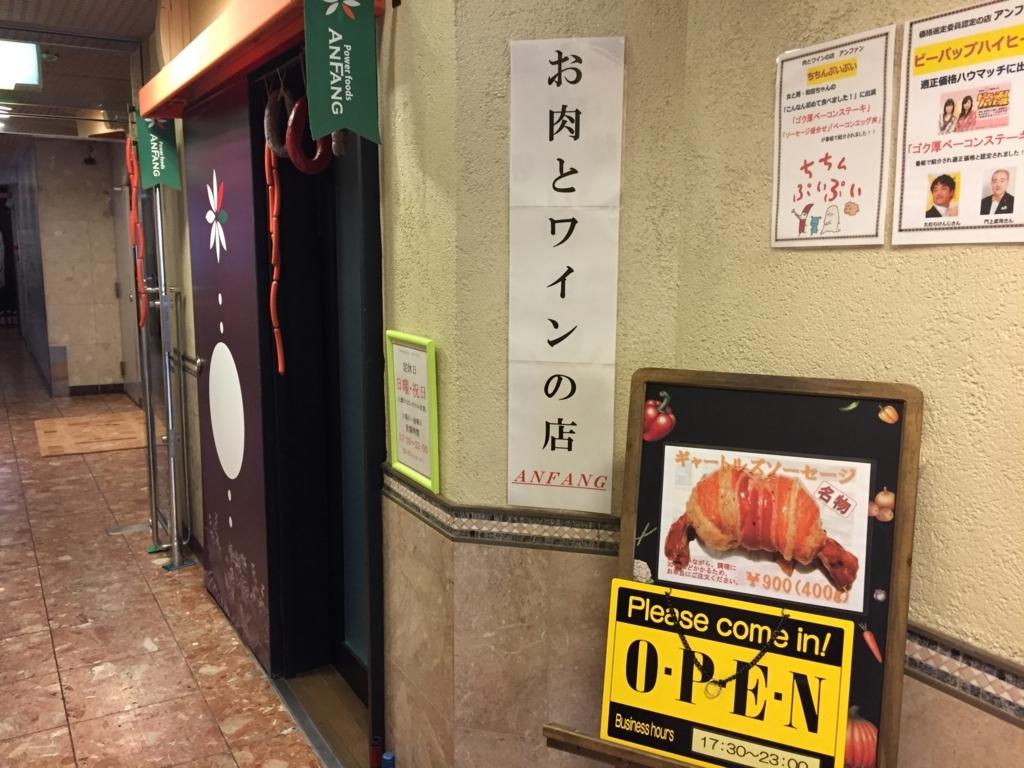 f:id:okuradesu:20170726122916j:plain