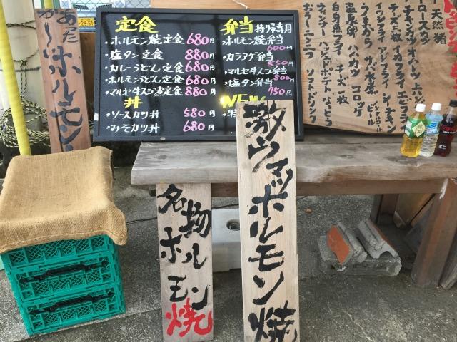 f:id:okuradesu:20170730120925j:plain