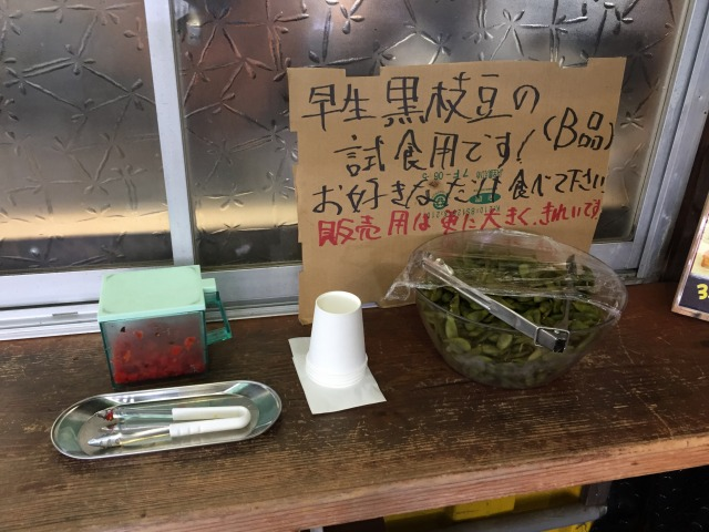 f:id:okuradesu:20170730121104j:plain
