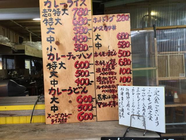 f:id:okuradesu:20170730121204j:plain