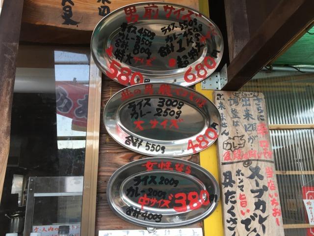 f:id:okuradesu:20170730121210j:plain