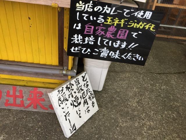 f:id:okuradesu:20170730121330j:plain