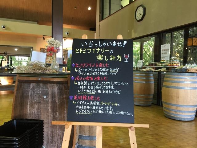 f:id:okuradesu:20170730130215j:plain