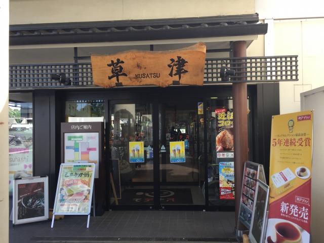 f:id:okuradesu:20170730131902j:plain