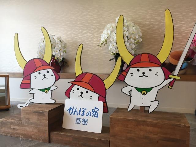 f:id:okuradesu:20170730143324j:plain