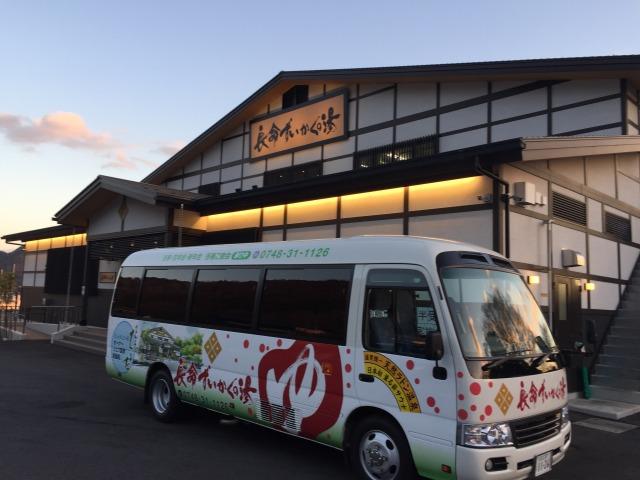 f:id:okuradesu:20170730145642j:plain