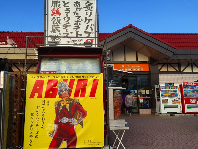 f:id:okuradesu:20170731130934j:plain