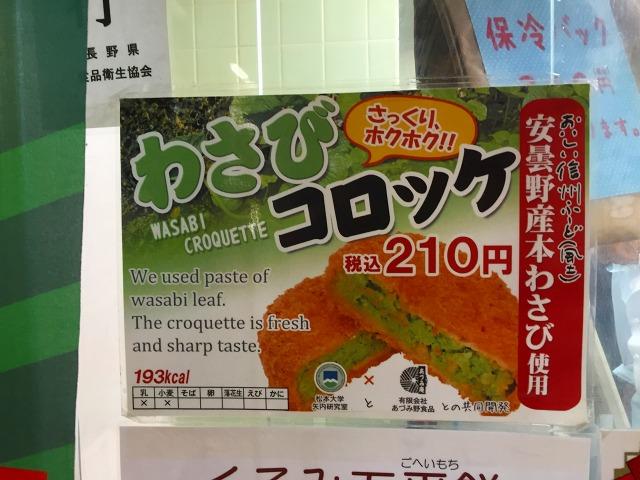 f:id:okuradesu:20170731130952j:plain