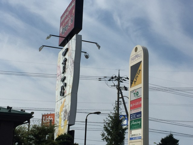 f:id:okuradesu:20170801000110j:plain