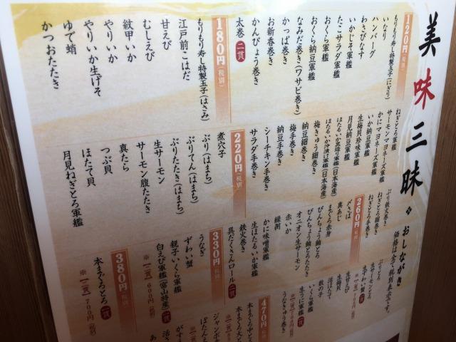 f:id:okuradesu:20170801000145j:plain