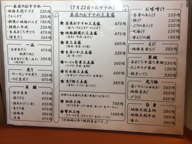 f:id:okuradesu:20170801000146j:plain