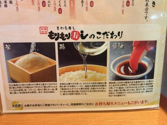 f:id:okuradesu:20170801000223j:plain